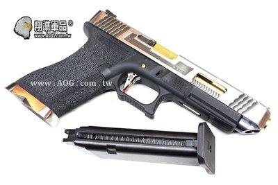【翔準軍品AOG】《WE》 WET G35 戰鬥版 銀黑金 WE GOLCK 瓦斯槍 手槍 生存遊戲 D-02-08-3
