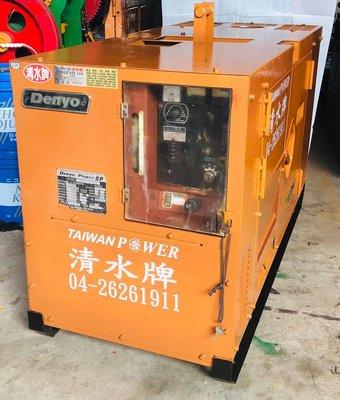 TAIWAN POWER 清水牌中古DENYO發電機 20碼 20馬 20HP發電機 靜音發電機 柴油發電機防音發電機