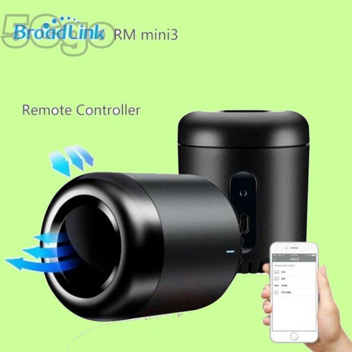 5Cgo【權宇】支持小度在家BroadLink博聯RM mini3黑豆智能遙控器紅外線萬能電器語音遙控器USB供電 含稅