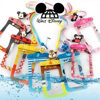 正版授權 繽紛款 迪士尼 防水袋 手機袋 保護套 收納袋 防水套 手機潛水袋 防水手機袋 防水包 附頸繩+耳機塞集線器