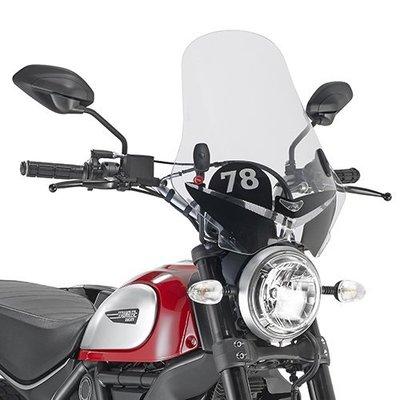 [ Moto Dream 重機部品 ] 義大利 GIVI 7404AS 風鏡 / 擋風鏡 ( 淺黑 )