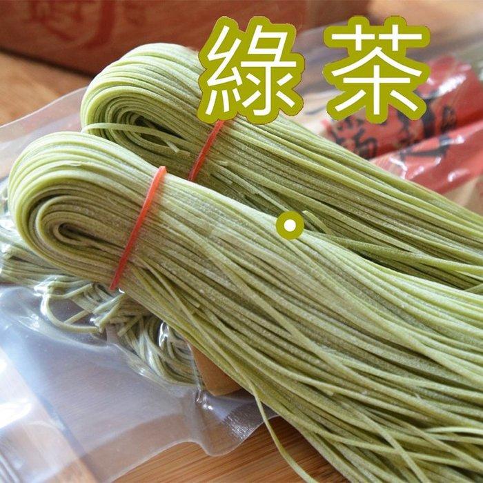 石碇許家手工麵線-綠茶口味300g真空包