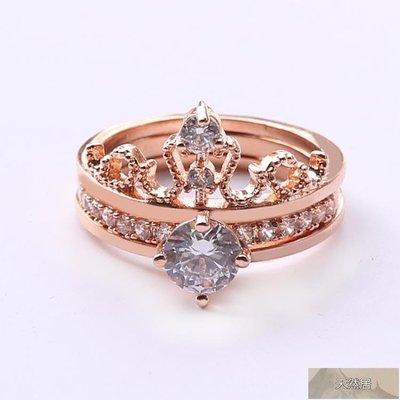 韓國簡約滿?排?兩件套皇冠王冠戒指?戒指環鋯石鑲嵌 飾品【天然居】