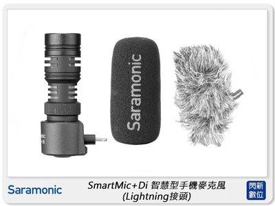 ☆閃新☆Saramonic 楓笛 SmartMic+ Di 智慧型手機麥克風 便攜指向性麥克風 Lightning接頭