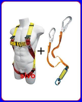 ☆SIVO電子商城☆CT102/252全身背負式安全帶3D/+掛帶 雙掛帶 1.5m長/O雙鉤+緩衝包重量1817kg