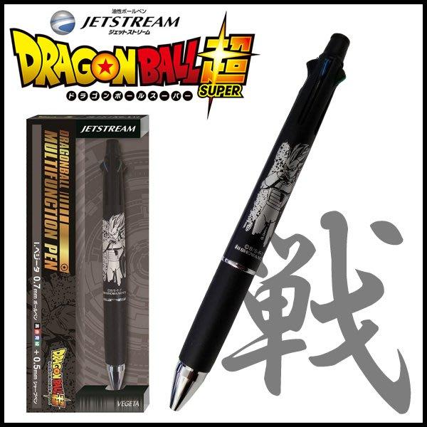 極上日貨 日本限定 Dragon Ball Super X JETSTREAM 4+1 多機能溜溜筆 2款 現貨