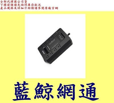 CyberPower Standby Series CP650HGa 650va ups不斷電系統