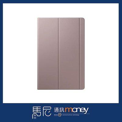 (免運)原廠皮套 三星 SAMSUNG Tab S6 書本式皮套/立架平板套/手機殼/側掀皮套/平板皮套【馬尼通訊】台南