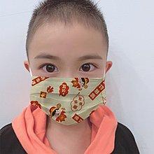 新款一次性口罩新年2021成人兒童口罩 三層防護含熔噴佈50只裝