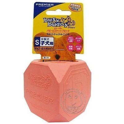 【🐱🐶培菓寵物48H出貨🐰🐹】PREMIER》寵物知遊玩具-(S)骰子 特價230元