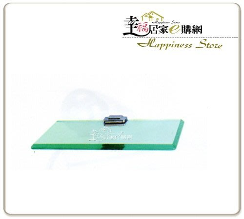 DAY&DAY 網路經銷商3307SCG 衛浴置物架-置物架 平台架 鏡子平台架 10MM玻璃鏡子平台架