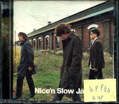 *真音樂* SKOOP ON SOMEBODY / NICE'N SLOW 二手 K9940(下標賣12