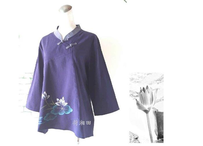 【荷湘田】秋裝--中國風盤扣簡約七分袖手繪荷花舒適棉衣茶服