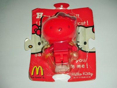aaL皮(企業寶寶玩偶娃娃)全新未拆封2006年麥當勞發行Hello Kitty Brick凱蒂貓紅色公仔距今已10年