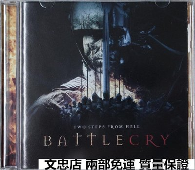 強推:震撼 Two Steps From Hell Battlecry 戰吼 OST 2CD