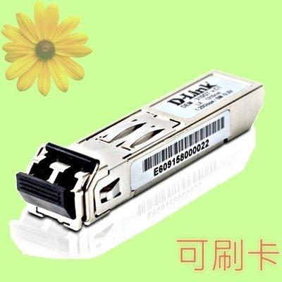 5Cgo【權宇】DLink D-Link 單模光纖模組 SFP DEM-310GT 10KM 雙LC 1.25Gb/s