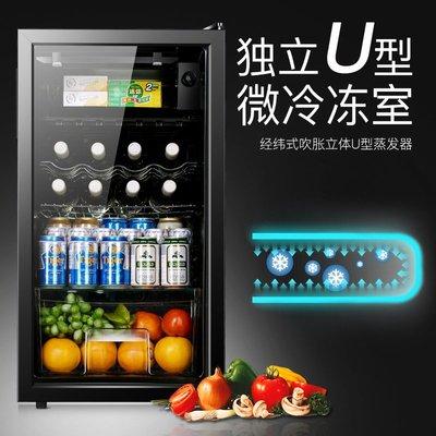 迷你小冰箱奧克斯冰吧小型玻璃門冰箱家用客廳辦公室飲料保鮮茶葉紅酒冷藏柜