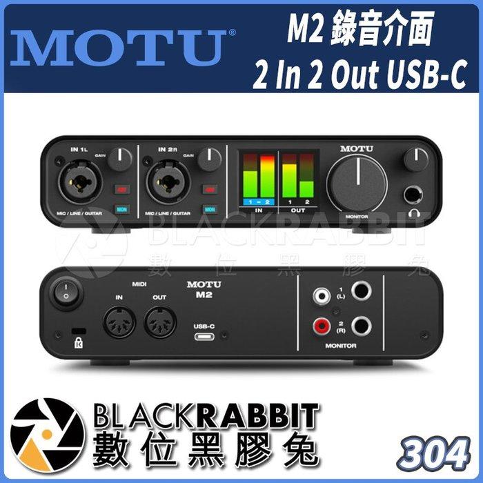 數位黑膠兔【 MOTU 8PRE-ES 錄音介面 】 24In 28Output  錄音 聲音 收音 iPad iPho