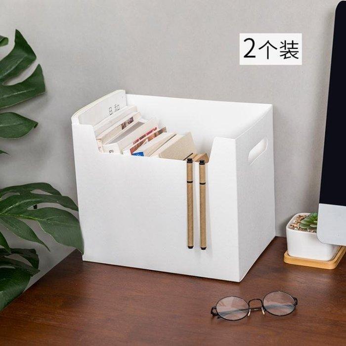 桌面收納盒書本整理盒客廳零食收納塑料簡約辦公收納盒