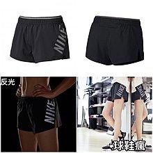 球鞋瘋 NIKE ELEVATE SHORT 慢跑 運動短褲 女生 黑灰 AH6089-010
