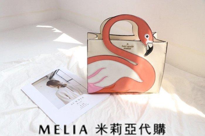 Melia 米莉亞代購 美國代買 KATE SPADE 8月新品 女款 火焰鳥 手提斜背包 大小剛剛少 少女心滿滿