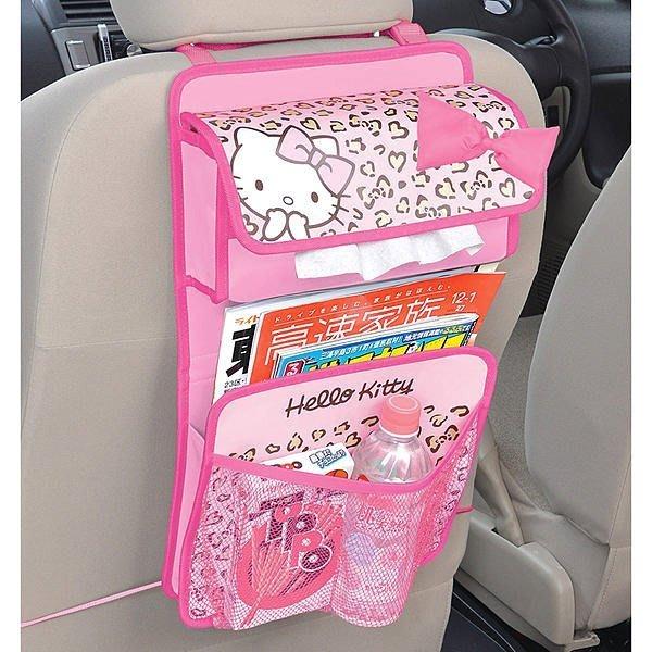 《東京家族》Hello kitty 蝴蝶結 粉色豹紋 車用面紙盒/收納袋