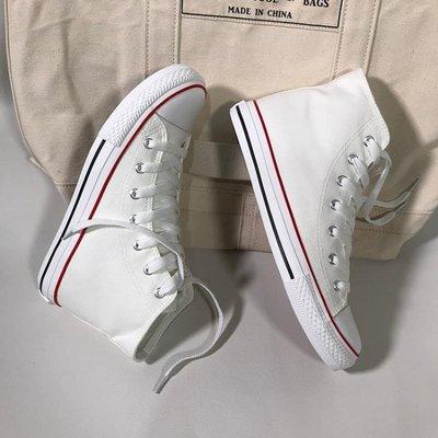 帆布鞋 高筒帆布鞋男韓版潮流百搭學生潮鞋休閒布鞋男生板鞋高邦鞋子男鞋 精品鞋包
