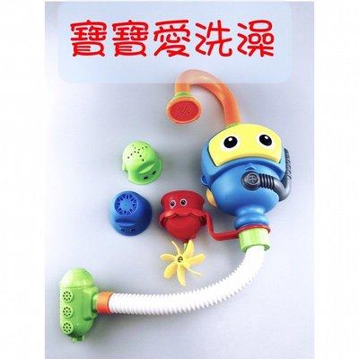 熱銷 愛兒優 潛水員 浴室洗澡花灑 水車玩具 浴室潛水員  轉轉樂 洗澡玩具 寶寶洗澡 洗澡必備 玩水 玩具