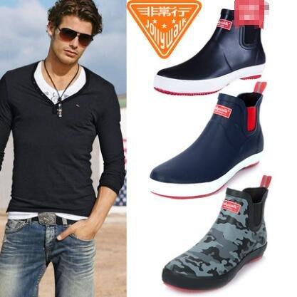 雨鞋 男低幫 時尚 潮水鞋 男短筒 膠鞋 女士套鞋 防水 防滑 耐磨 橡膠 雨靴