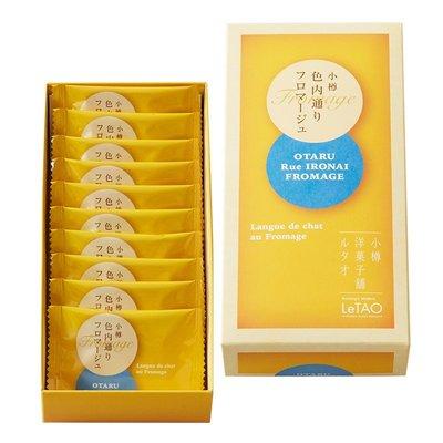 *日式雜貨館*北海道 LeTAO 乳酪...