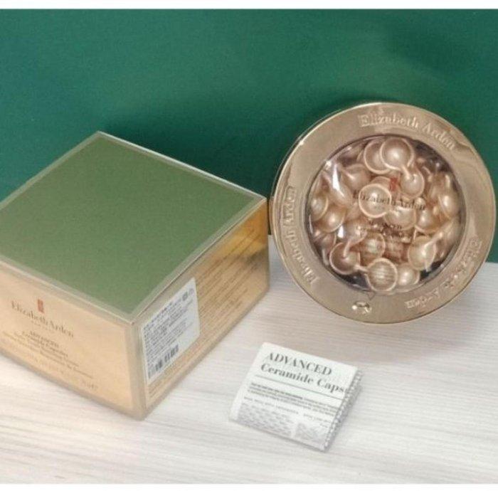 雅頓 超進化黃金導航膠囊(60顆)
