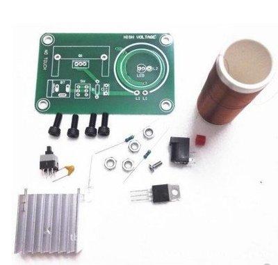 DIY散件 迷你特斯拉線圈隔空輸電弧 魔術道具 隔空點燈 W7-201225 [421017]
