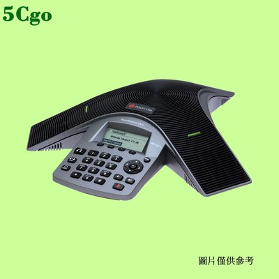 5Cgo【含稅】Polycom會議電話機IP模擬雙線話機Soundstation DUO可擴展21605955478