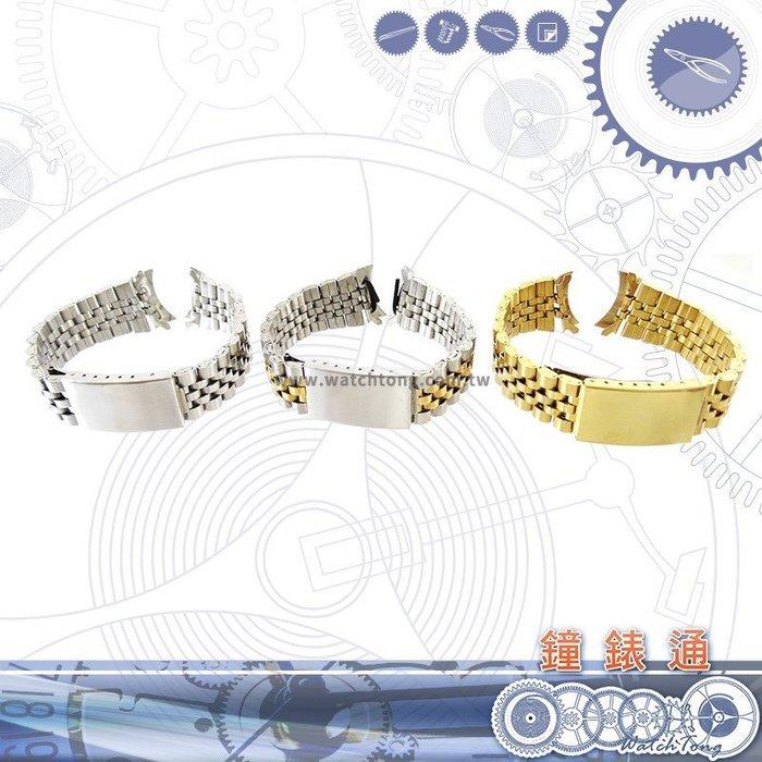 【鐘錶通】板折帶 金屬錶帶 B106 - 20 mm