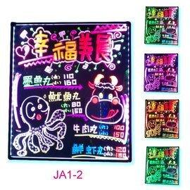 亮亮雜貨 JA1-2 直式LED螢光手寫板(大) 廣告板/寫字板/發光板/電子板 69*61
