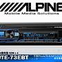 音仕達汽車音響 ALPINE UTE- 73EBT iPhone/ 安...