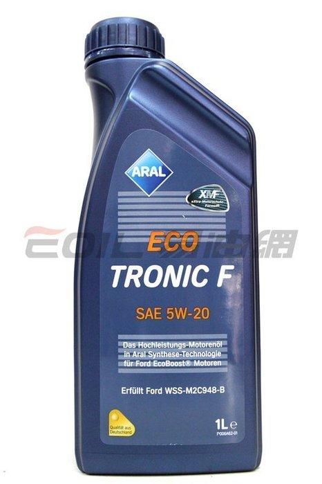 【易油網】ARAL 5W20 ECO TRONIC F 5W-20 亞拉 機油 shell Mobil ENI