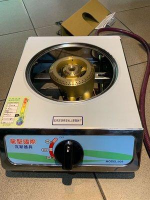 [現貨秒出]龍勝牌大單爐 銅心爐頭 桶裝瓦斯用 炒菜 火鍋? 泡茶? 主婦必備