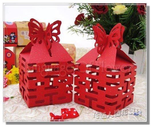 ◎花語人造花資材◎* 喜字喜糖盒*2色~包裝盒~婚禮小物~蝴蝶鏤空囍字喜糖盒