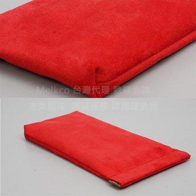 GooMea 2免運 Moto X4 G5 Plus 5.2吋 彈片開口雙層絨布袋手機袋 紅色 保護袋絨布套手機套保護套