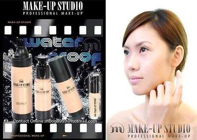【彩妝大師】荷蘭彩妝make-up studio 持色防水粉底液35ml, 持久防水保濕