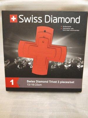 全聯 瑞士鑽石鍋具保護/隔熱多用墊 三入組swiss Diamond