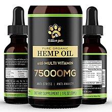 【預購】獸醫推薦狗貓專用Hemp Oil 75000mg 30ml 有機非基因改造大麻油Omega 3, 6, 9