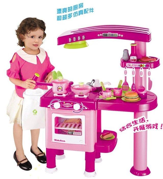 新款專櫃-超大豪華款快樂廚房小天地~-美式新廚房烹飪組~粉嫩廚房組~~◎童心玩具1館◎