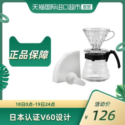 手沖壺HARIO日本進口玻璃手沖咖啡具套裝V60滴濾式濾杯器具咖啡壺美式