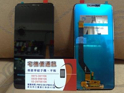 ☆華碩手機螢幕專賣☆ASUS Zenfone Max M2 ZB633KL X01AD全新螢幕 觸控不良 破裂 故障維修