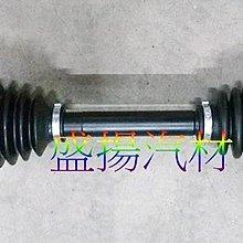 盛揚 三菱 LANCER 1.6 VIRAGE 1.8 (1997-2000) 左傳動軸 有ABS