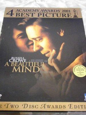 A Beautiful Mind美麗境界 朗霍華(達文西密碼)導羅素克洛(吻一下打兩槍)珍妮佛康納莉(艾莉塔) 雙碟版