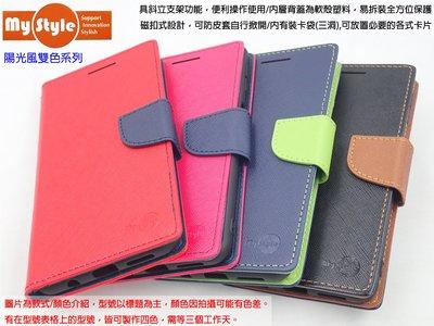 玖MS Xiaomi 小米 A1 MD...