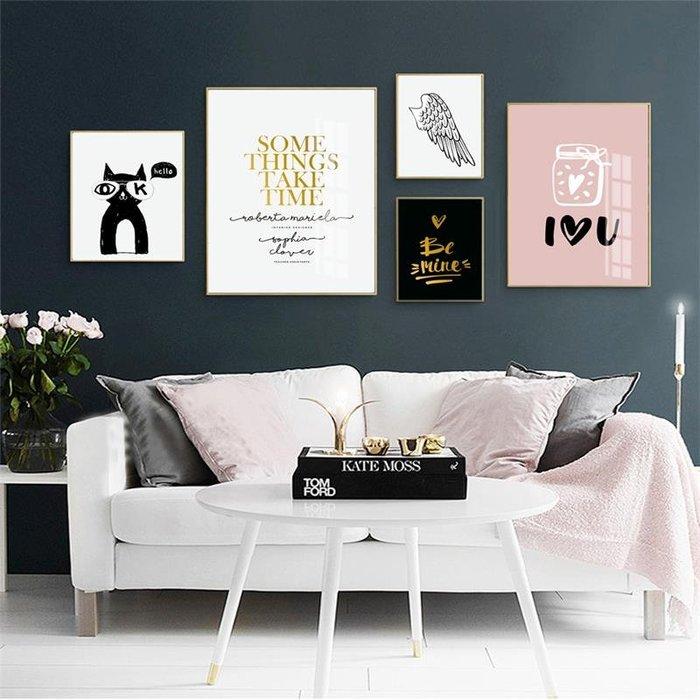 北歐現代簡約抽像小清新粉色字母翅膀裝飾畫畫芯高清微噴打印畫心(不含框)